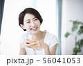 女性 ビューティー お茶 ドリンク 56041053