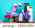 different products and cleaning items on a blue background 56041964