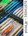 different in length, color and appearance fishing floats 56041970