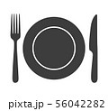 Lunch cutlery black silhouette 56042282