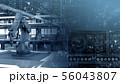 イメージ 56043807
