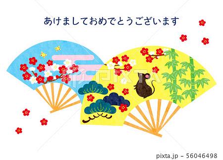 テク子年-年賀状テンプレート-t2 56046498