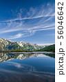 八方池と白馬三山(白馬岳) 56046642