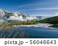 八方池と白馬三山(白馬岳) 56046643