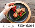 restaurant food presentation grilled medallions 56046804