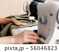 upholstery manufacturing seamstress sewing machine 56046823