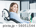 Portrait of an attractive smiling girl blonde in a dental chair. Happy customer dental cabinet 56051544