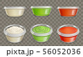 Sauces in plastic containers realistic vector set 56052036
