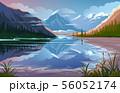 Beautiful nature, natural landscape. Evening mountain scenery 56052174