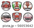 Seafood fishing badges, fisherman club icons 56053642
