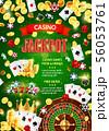 Casino poker jackpot, gambling game gold coins win 56053761