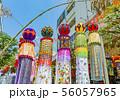 2019・仙台七夕祭り 56057965