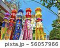 2019・仙台七夕祭り 56057966