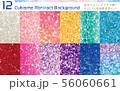 宝石のようにキラキラ輝くキュビズム風抽象背景セット 56060661