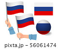 russia flag in hand icon 56061474