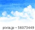 青空と入道雲 水彩 56073449