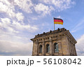 Berlin Germany, German flag at Reichstag 56108042