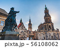 Dresden Germany, city skyline at Dresden Cathedral 56108062