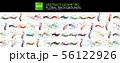 Mega set of geometric abstract floral design backgrounds 56122926