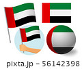 united arab emirates flag icon set 56142398