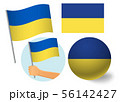 Ukraine flag icon set 56142427