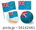Tuvalu flag icon set 56142461
