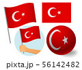 Turkey flag icon set 56142482