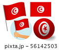 Tunisia flag icon set 56142503