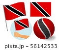 Trinidad and Tobago flag icon set 56142533
