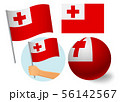Tonga flag icon set 56142567