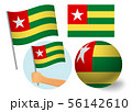 Togo flag icon set 56142610