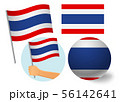 Thailand flag icon set 56142641