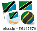 Tanzania flag icon set 56142670