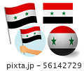 syria flag icon set 56142729