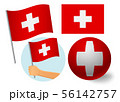 Switzerland flag icon set 56142757