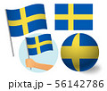 Sweden flag icon set 56142786