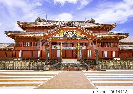 沖縄の世界遺産 美しい首里城 56144529