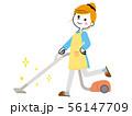 主婦① 掃除機01 56147709
