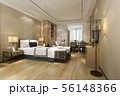 modern bedroom suite in hotel with dining table 56148366
