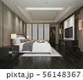 modern bedroom suite tv with wardrobe 56148367
