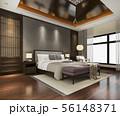 luxury chinese bedroom suite in resort hotel 56148371