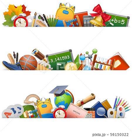 Vector School Borders 56150322