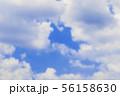 青空と雲の背景素材 暑中見舞い テンプレート 56158630
