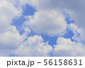 青空と雲の背景素材 暑中見舞い テンプレート 56158631