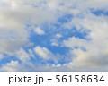 青空と雲の背景素材 暑中見舞い テンプレート 56158634