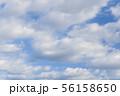 青空と雲の背景素材 暑中見舞い テンプレート 56158650