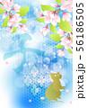 子年年賀状桜イメージテンプレート 56186505