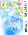 子年年賀状桜イメージテンプレート 56186507