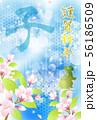 子年年賀状桜イメージテンプレート 56186509