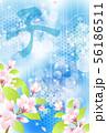子年年賀状桜イメージテンプレート 56186511